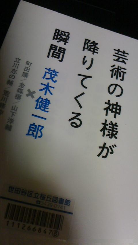 2012102317160000.jpg